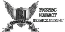 Сайт компании Бизнес-Инвест Консалтинг становится авторским блогом.