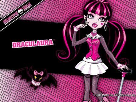 Дракулаура из Школы Монстров Monster High