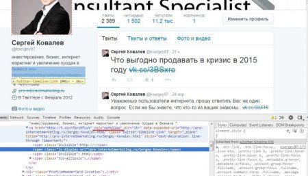Вебмастер индексирует закрытые ссылки. Часть 2