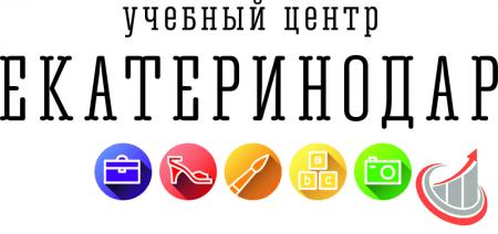 Партнерство с Учебным Центром Екатеринодар