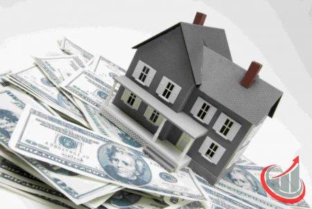 Недвижимость под залог