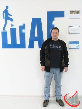 Компьютерная Академия - ШАГ