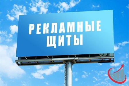 Наружная реклама: баннеры и билборды