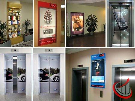 Indoor реклама: возможности, преимущества, особенности