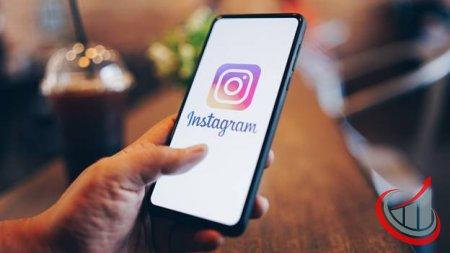 Обучение на специалиста в Instagram: как начать зарабатывать от 50 тысяч рублей