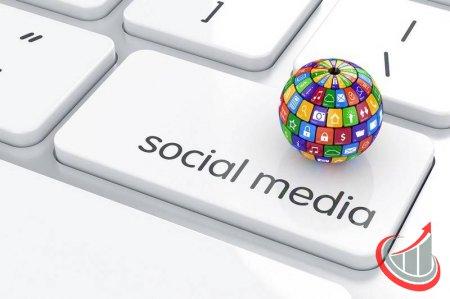 Курсы SMM: социальные сети как инструмент для карьерного развития