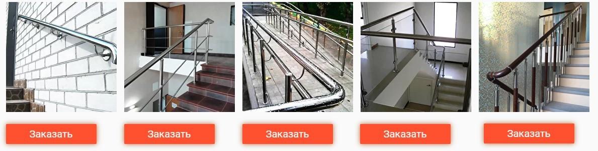 """Клиент - компания """"Эксперт перил"""""""