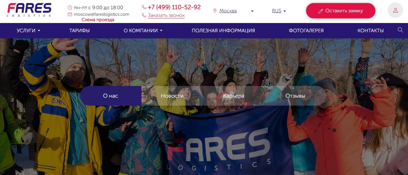 fares-seo-klient